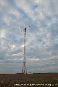 DSC 0095